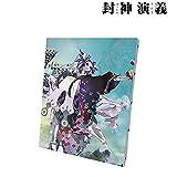 封神演義 完全版17巻表紙イラスト キャンバスボード