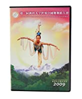 2009 NTDTV International Classical Chinese Dance Competition