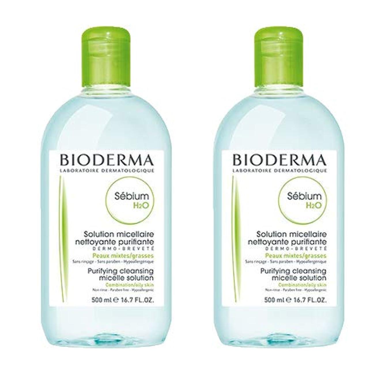 ドロッププレミア淡いビオデルマ(BIODERMA) セビウム H2O(エイチ ツーオー)D 500ml×2本セット[並行輸入品]