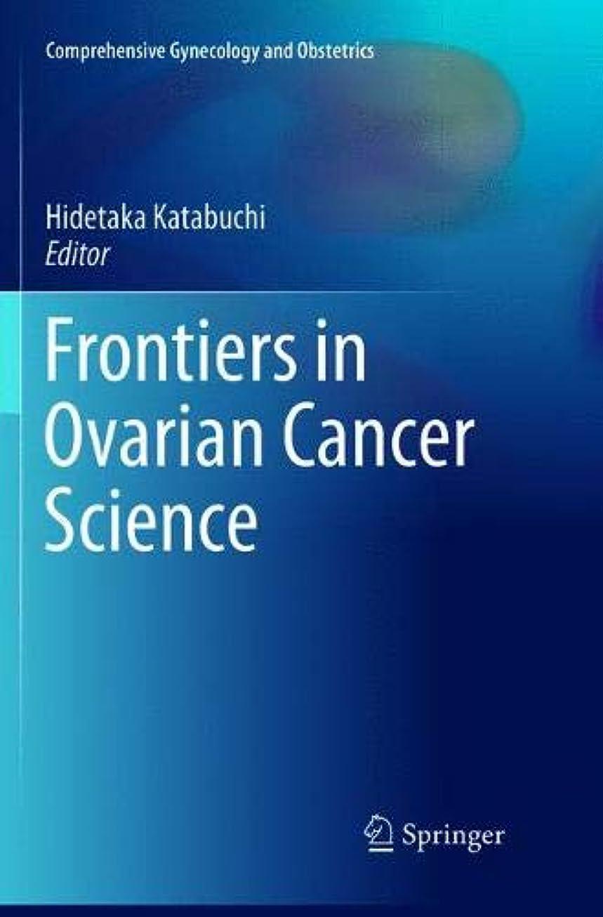 溶岩密度しないでくださいFrontiers in Ovarian Cancer Science (Comprehensive Gynecology and Obstetrics)