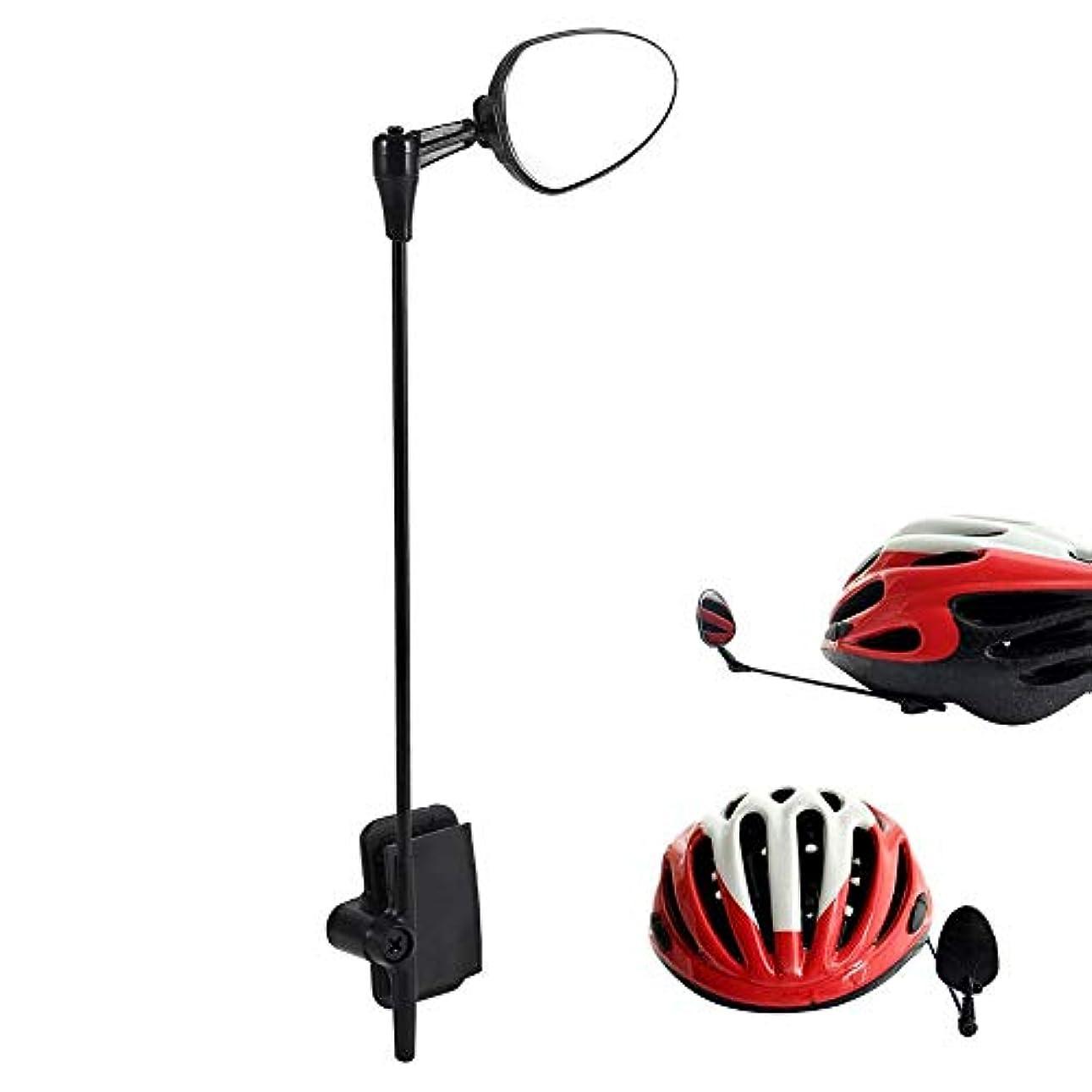 糸遺跡家具ヘルメット ミラー 自転車 リアビュー 360度調整 視界確保 軽量 取り付け*取り外す簡単 持ち運び便利 バイク オートバイミラー 黒