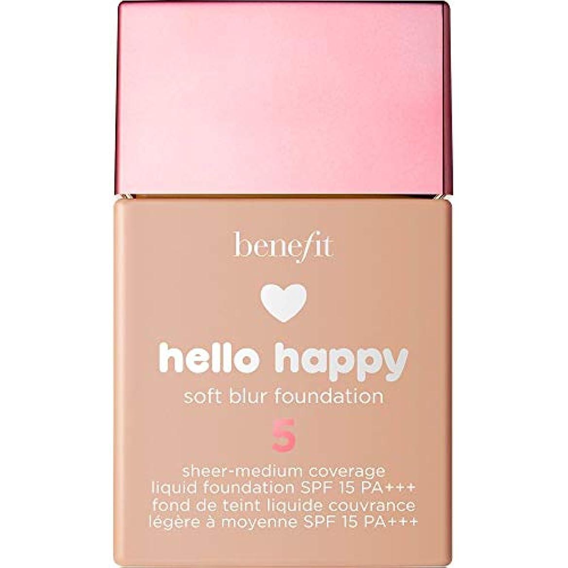 ハリウッド教養がある米ドル[Benefit] こんにちは幸せなソフトブラー基礎Spf15 30ミリリットル5に利益をもたらす - メディアクールに - Benefit Hello Happy Soft Blur Foundation SPF15...