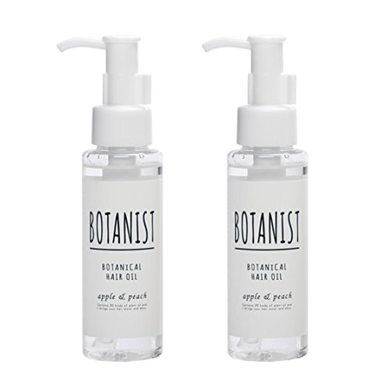 炭素香水悪因子【2本セット】BOTANIST ボタニカルヘアオイル(スムース)80mlx2本