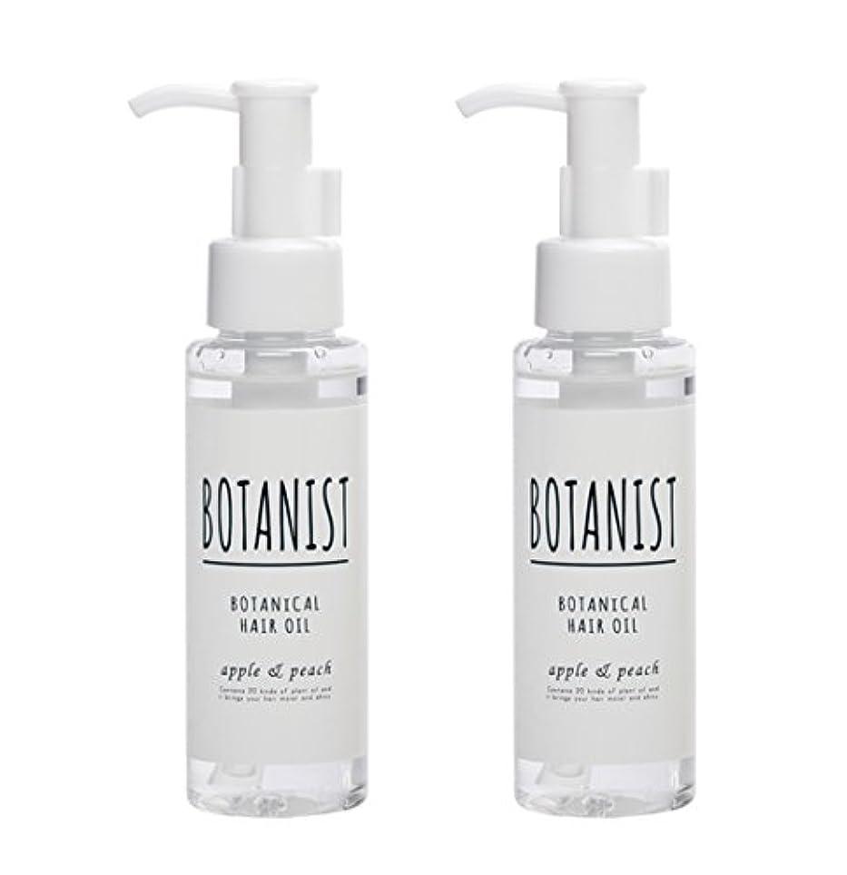 不屈ポンドスパイラル【2本セット】BOTANIST ボタニカルヘアオイル(スムース)80mlx2本