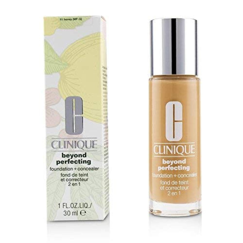 別のファーム割り込みクリニーク Beyond Perfecting Foundation & Concealer - # 11 Honey (MF-G) 30ml/1oz並行輸入品