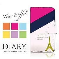 GALAXY S8 SCV36 エッフェル塔 パリ フランス スマホケース 手帳型 マグネット式 カード収納 dy001-00291-03 Galaxy S8 SCV36:L