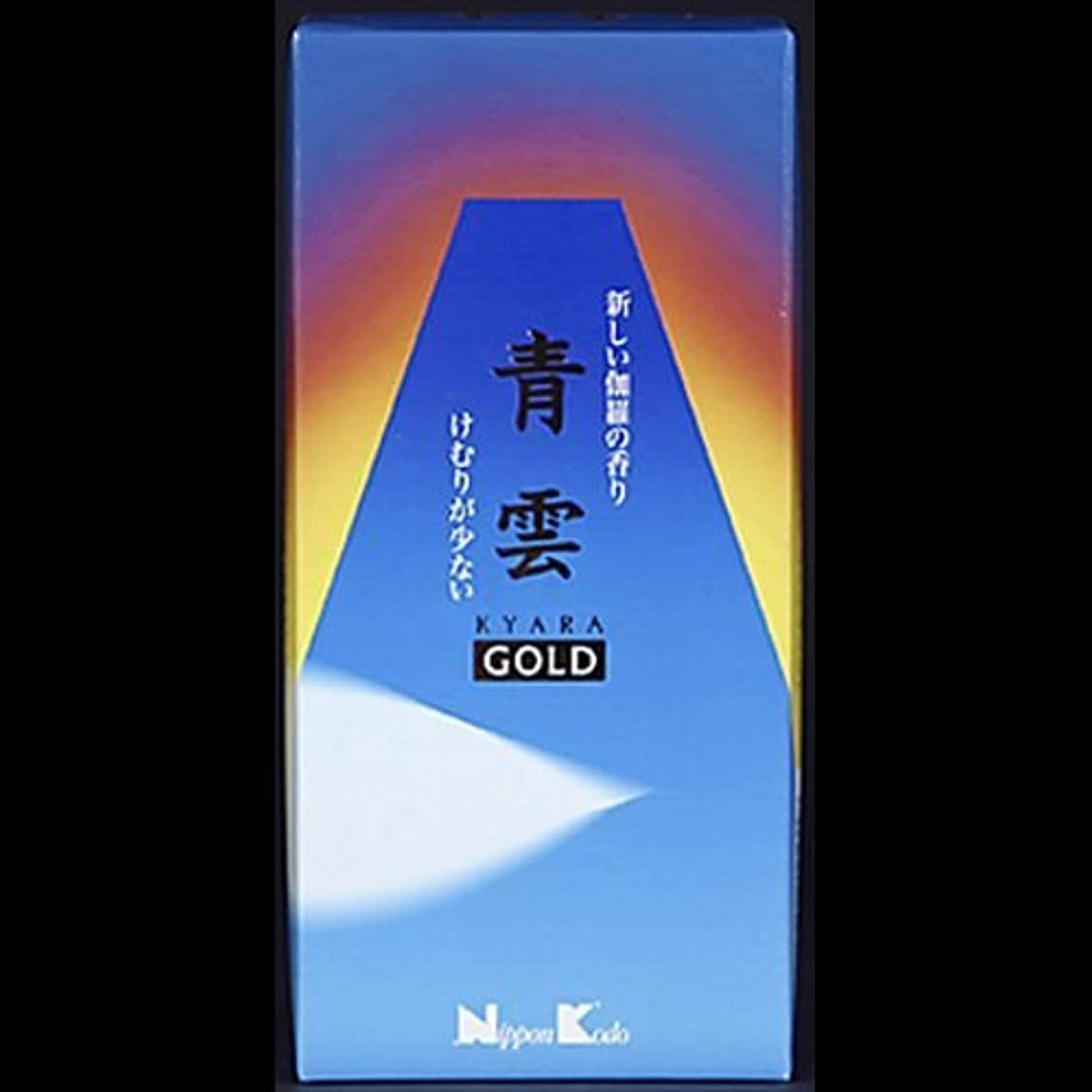 チキン取り除く山岳【まとめ買い】青雲ゴールドバラ詰め ×2セット