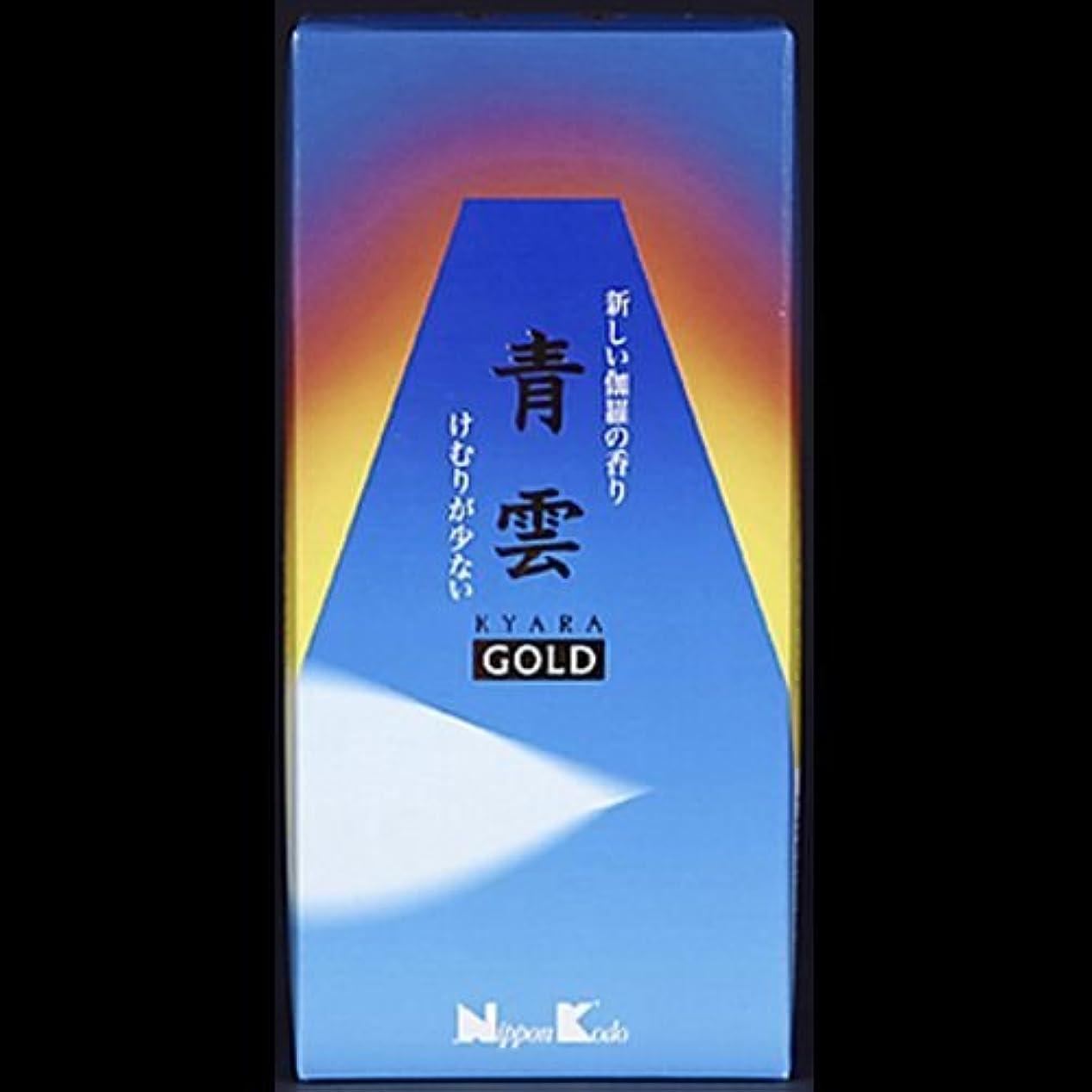 簡潔な定規内向き【まとめ買い】青雲ゴールドバラ詰め ×2セット