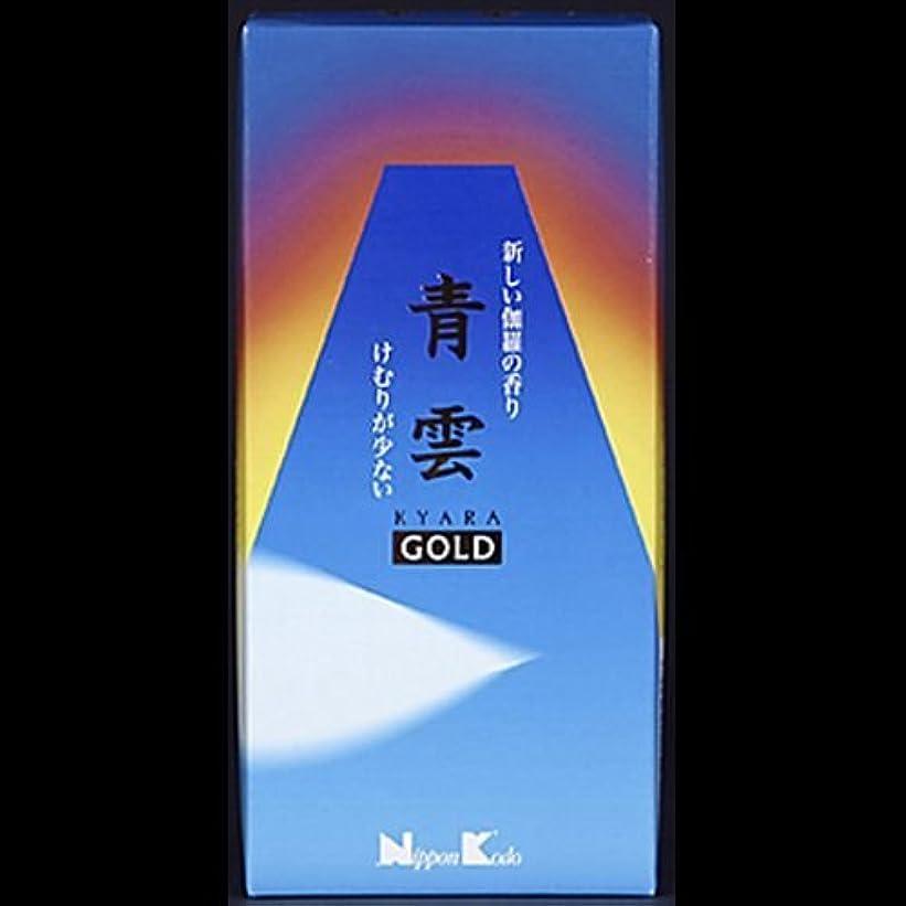 戦争賃金ようこそ【まとめ買い】青雲ゴールドバラ詰め ×2セット