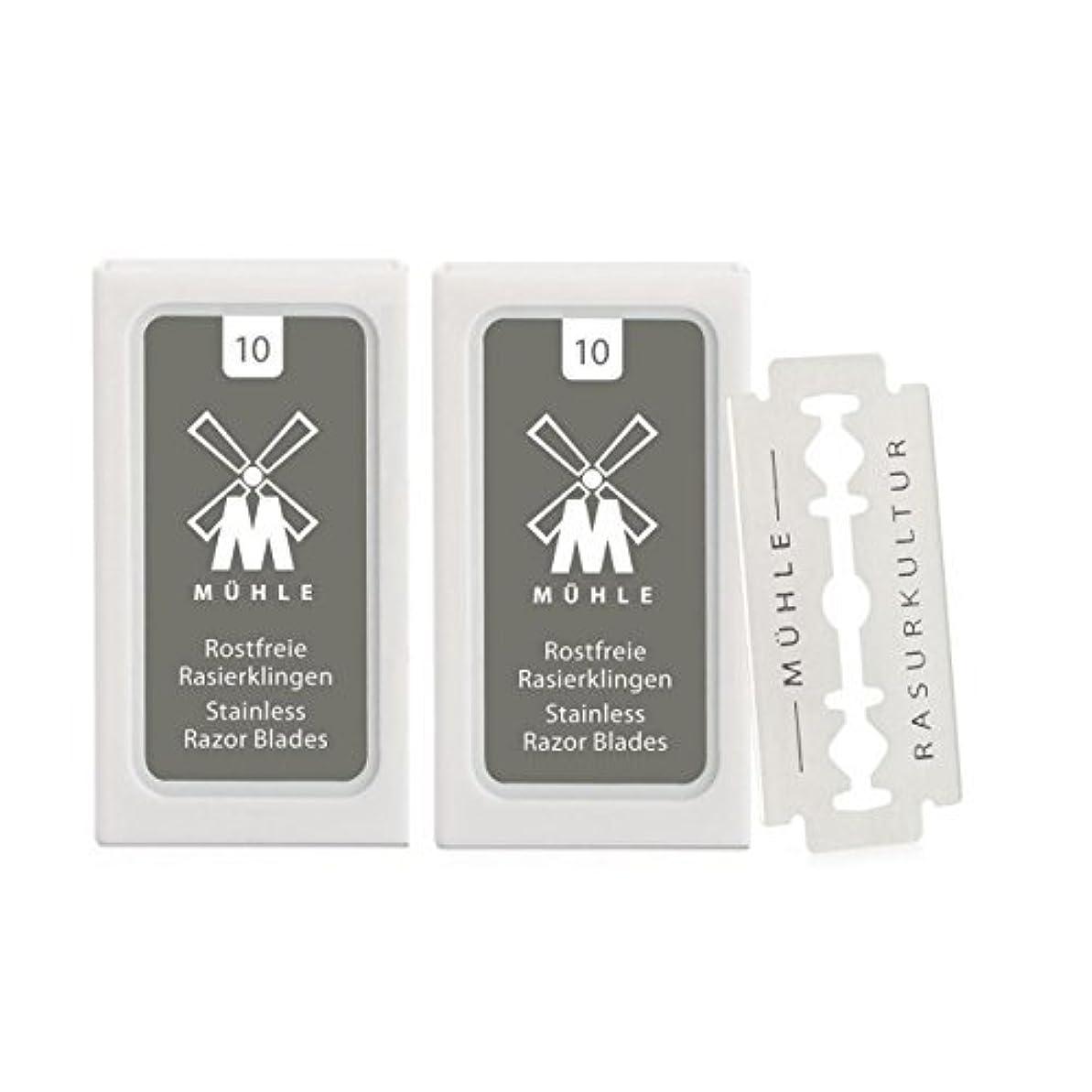 みすぼらしい贈り物工業用ミューレ 両刃替刃20枚 (10枚入×2個) セット (K1-20)