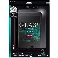LEPLUS iPad 2017 9.7inch ガラスフィルム 「GLASS PREMIUM FILM」 マット 0.33mm