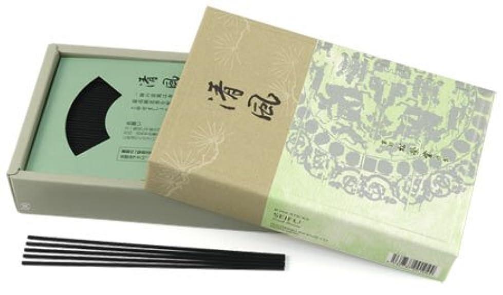 つらい平らにするシャツFresh Breeze ( sei-fu ) – Shoyeido Premium Daily Incense – 450スティックボックス