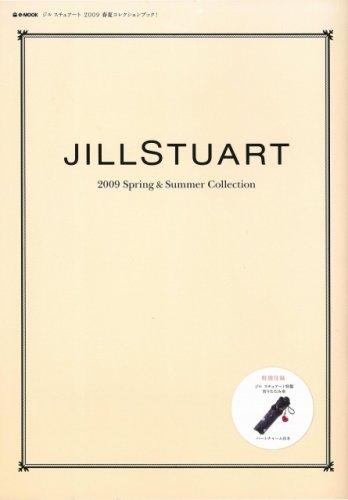 JILLSTUART 2009 Spring&Summer Collection (e-MOOK)