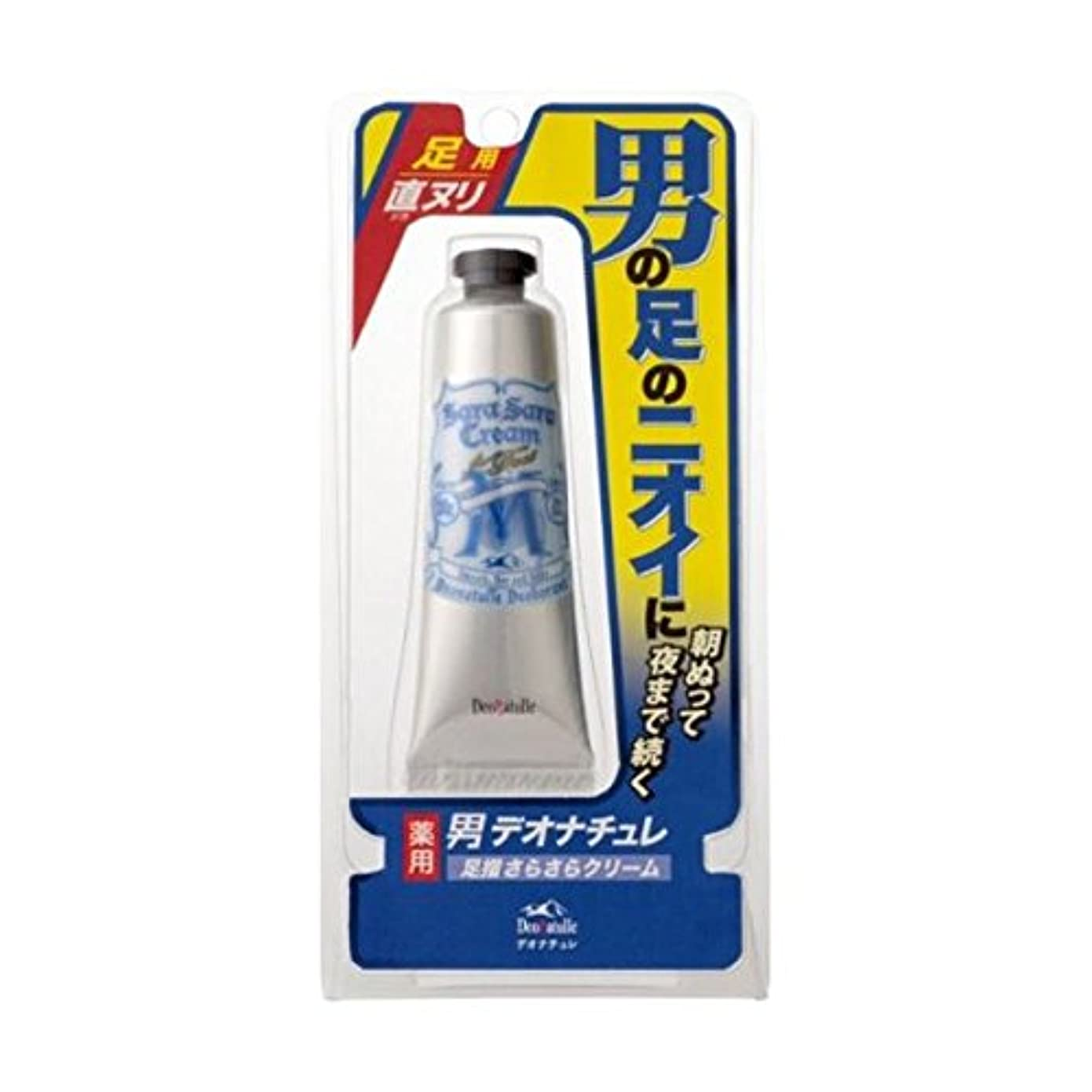 香り告発ハードウェアデオナチュレ 男足指さらさらクリーム 30Gx3個セット