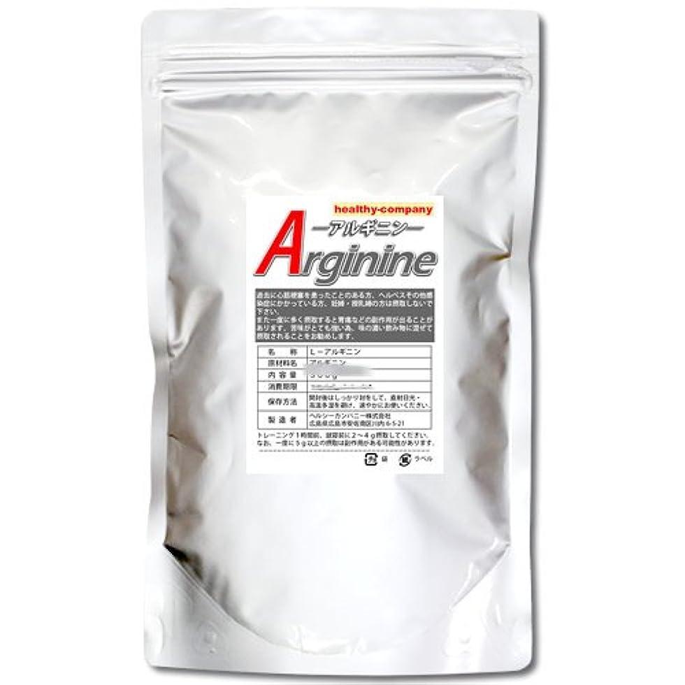 イサカ効果的にとにかくアルギニン (300g)