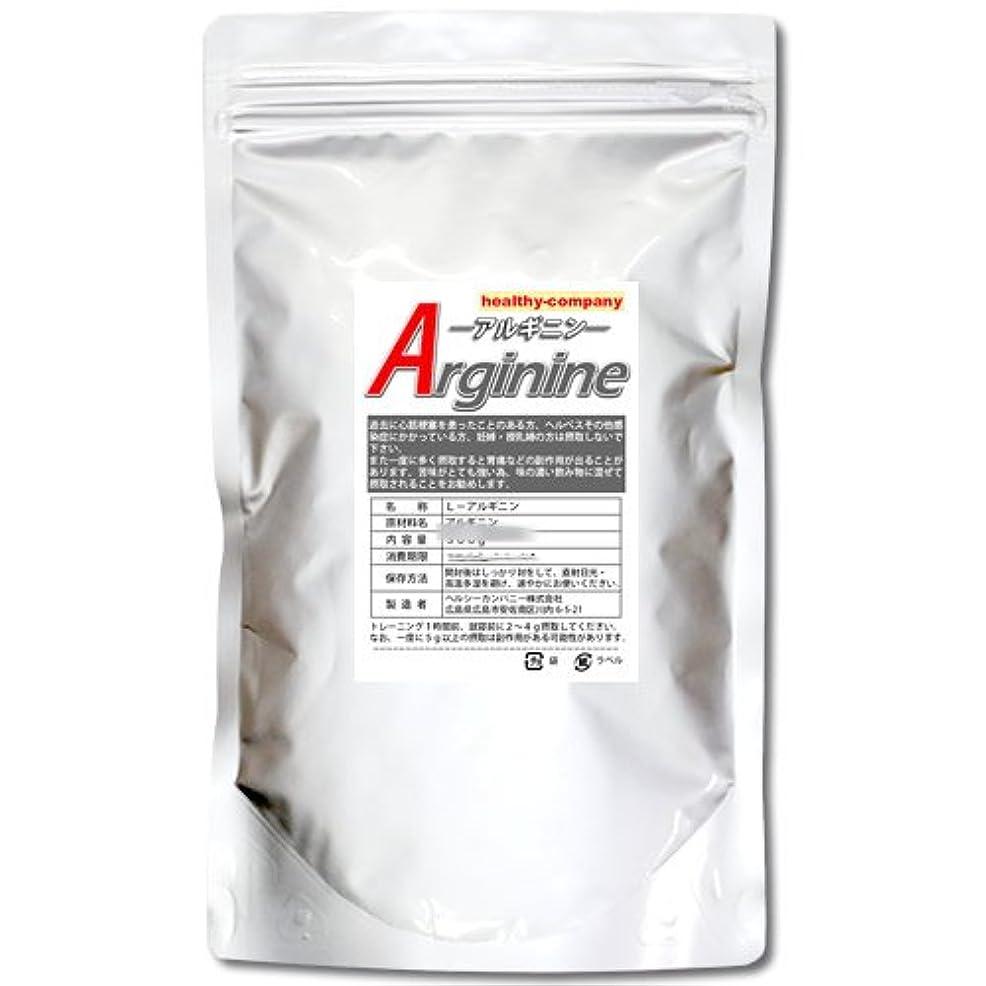 タイルファイアル重要性アルギニン (300g)