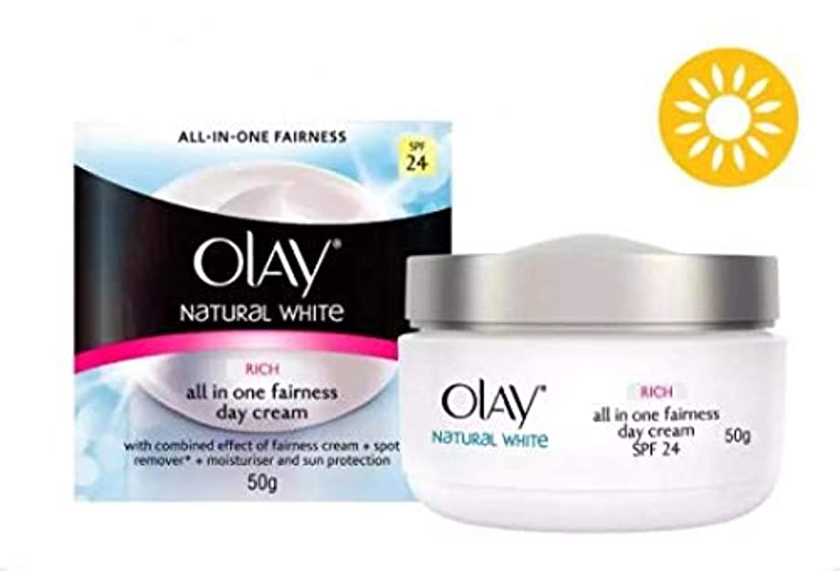 不足について無しOLAY Natural White All-IN-ONE FAIRNESS RICH【DAY】SPF24 50g [並行輸入品]