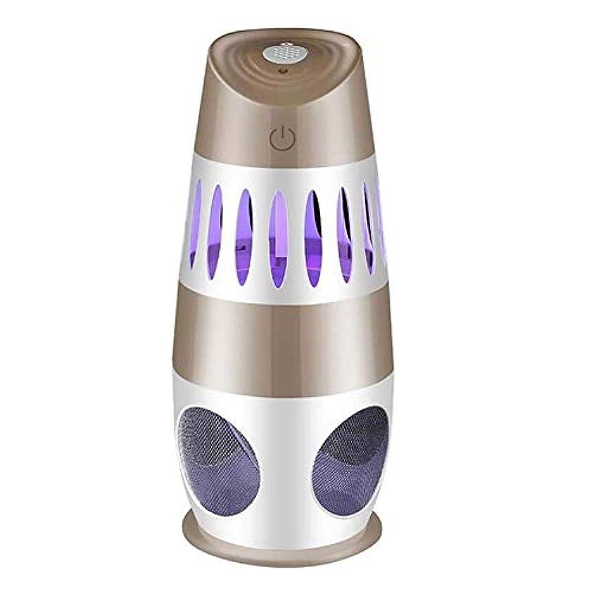 摩擦擁する顕著虫ザッパーの光触媒紫外線蚊キラーランプ、世帯の無声吸入の蚊よけランプ (色 : ゴールド)