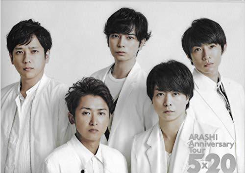 嵐 ARASHI Anniversary Tour 5...
