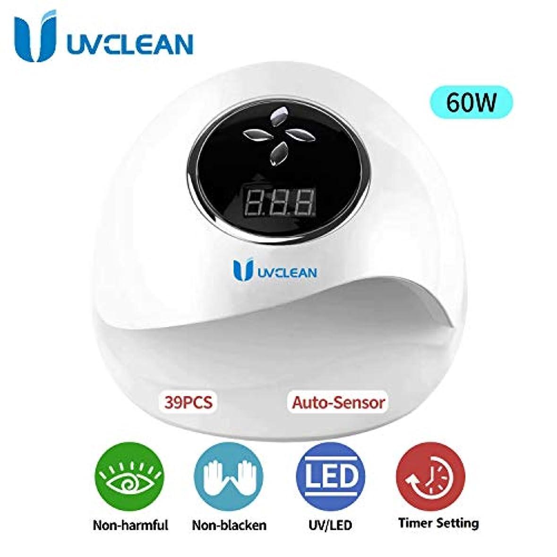 従来の内訳正当なジェルネイル ライト60W ハイパワー UVライト 速乾 LCDモニタと自動感応機能の備えているマニキュア専用灯ハンド フット両用 ネイル led ライト (白い)