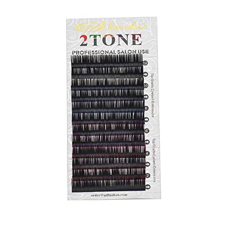 区別するトライアスロンファンシーまつげエクステ 太さ0.15mm(カール色長さ指定) グラデーションマツエク 色ごとに3列 12列タイプ ケース入り (0.15 C 11mm、グリーン?ブルー?バイオレット?レッド)
