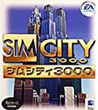 シムシティ3000 for MAC