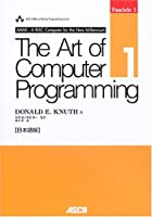 The Art of Computer Programming Volume 1,Fascicle 1:MMIX―A RISC Computer for the New Millennium日本語版 (Ascii Addison Wesley programming series)
