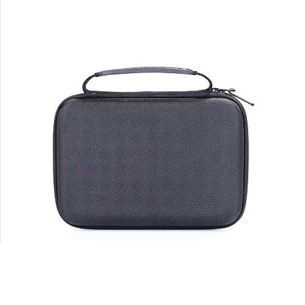 抜け目がないペデスタル無視するMoligh doll ポータブルの旅行用Evaハード携帯用ケース、保護ボックス、バッグ、 Norelco Multi Groom シリーズ 3000 Mg3750用