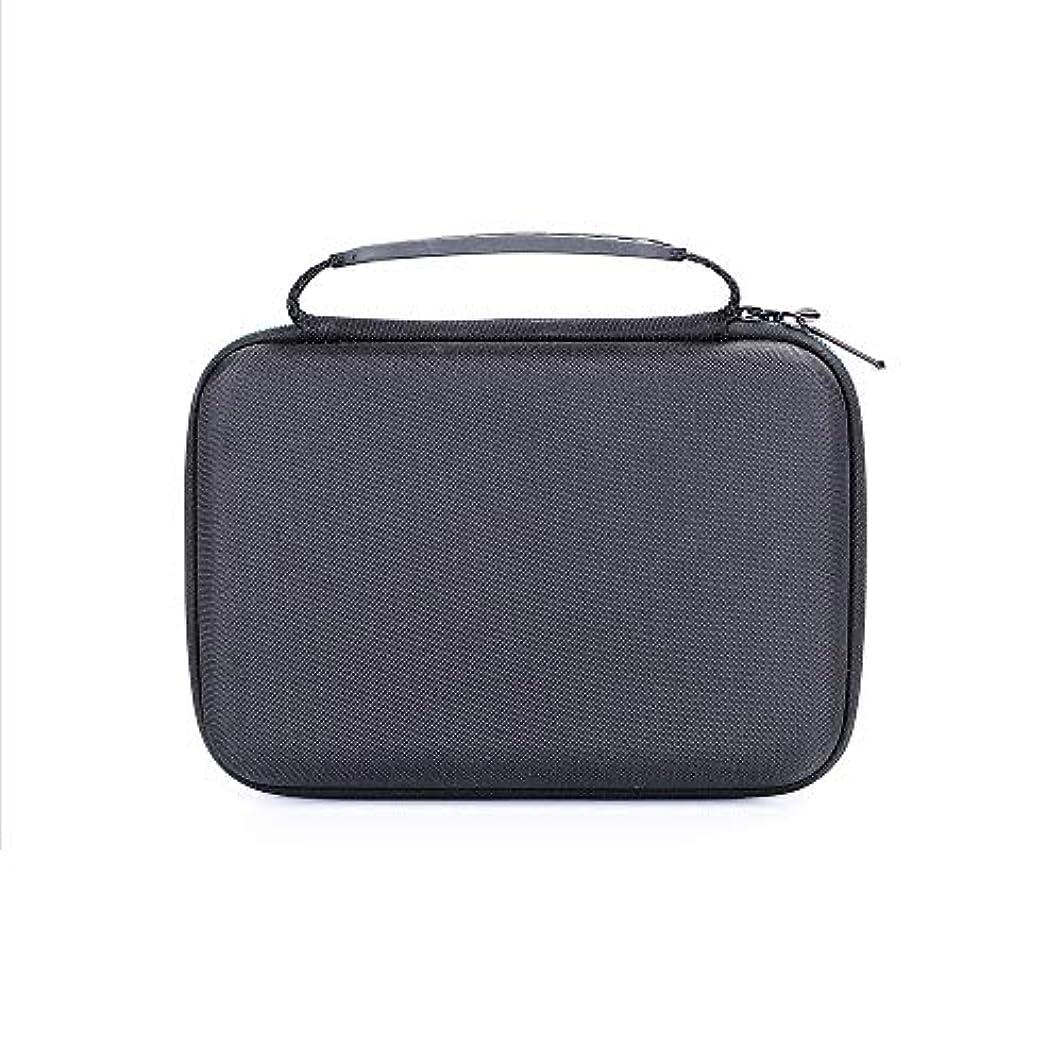 ただやるパーティー仕事に行くXigeapg ポータブルの旅行用Evaハード携帯用ケース、保護ボックス、バッグ、 Norelco Multi Groom シリーズ 3000 Mg3750用
