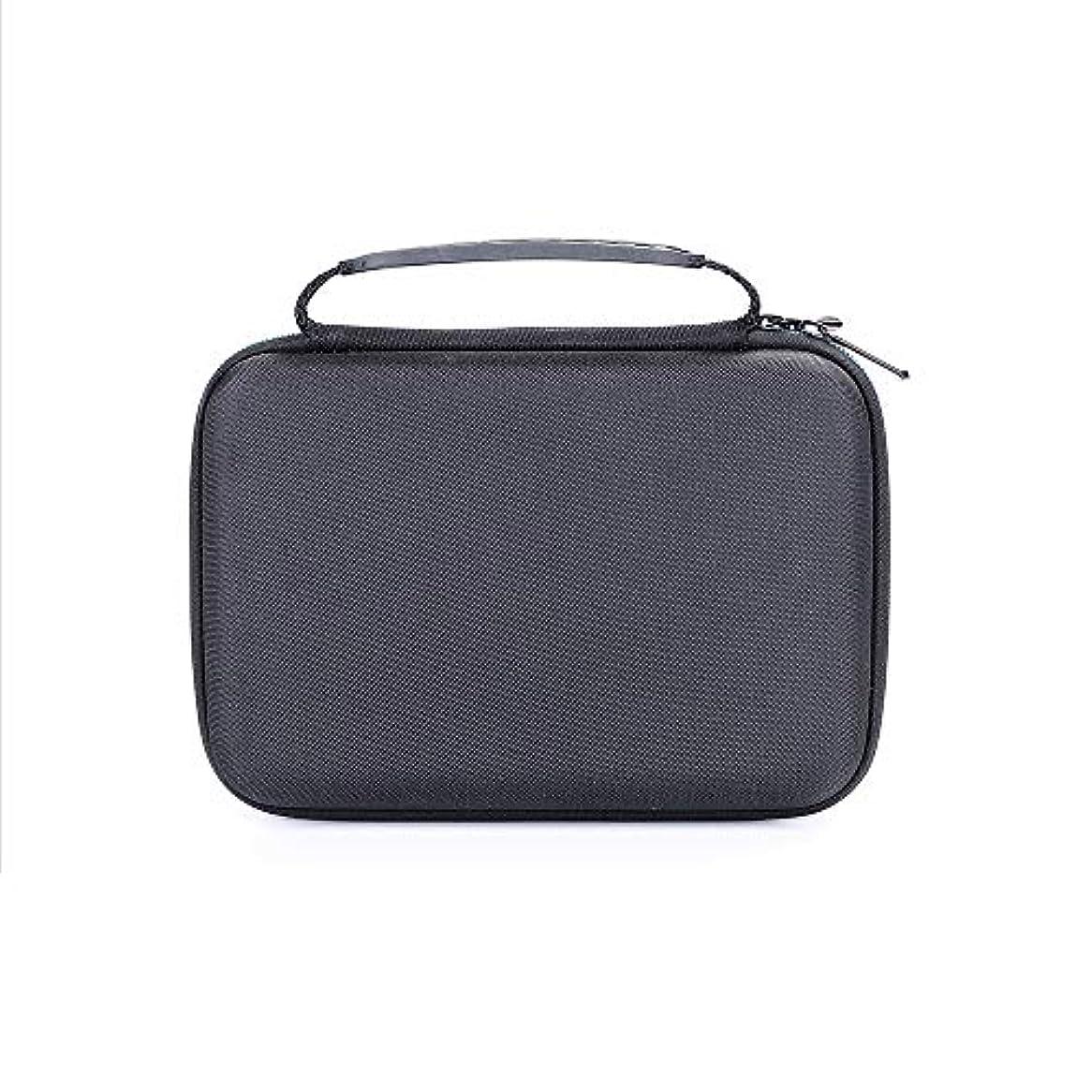 デンマーク真珠のような生物学Gaoominy ポータブルの旅行用Evaハード携帯用ケース、ボックス、バッグ、 Norelco Multi Groom シリーズ 3000 Mg3750用