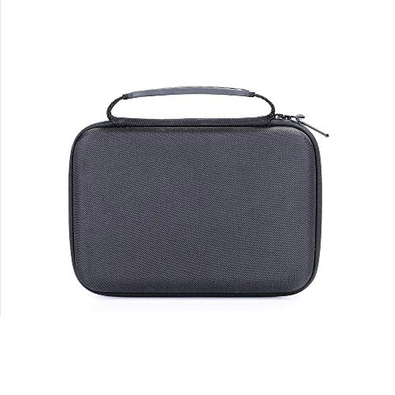 精査満足させる口述Moligh doll ポータブルの旅行用Evaハード携帯用ケース、保護ボックス、バッグ、 Norelco Multi Groom シリーズ 3000 Mg3750用