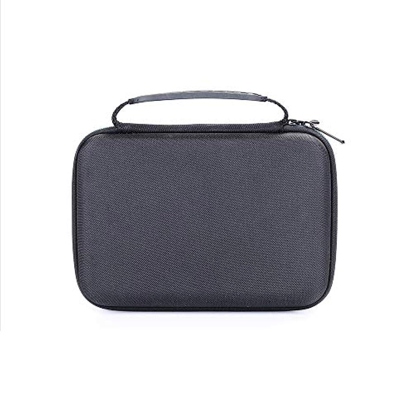 それらゴージャス退屈させるGaoominy ポータブルの旅行用Evaハード携帯用ケース、ボックス、バッグ、 Norelco Multi Groom シリーズ 3000 Mg3750用