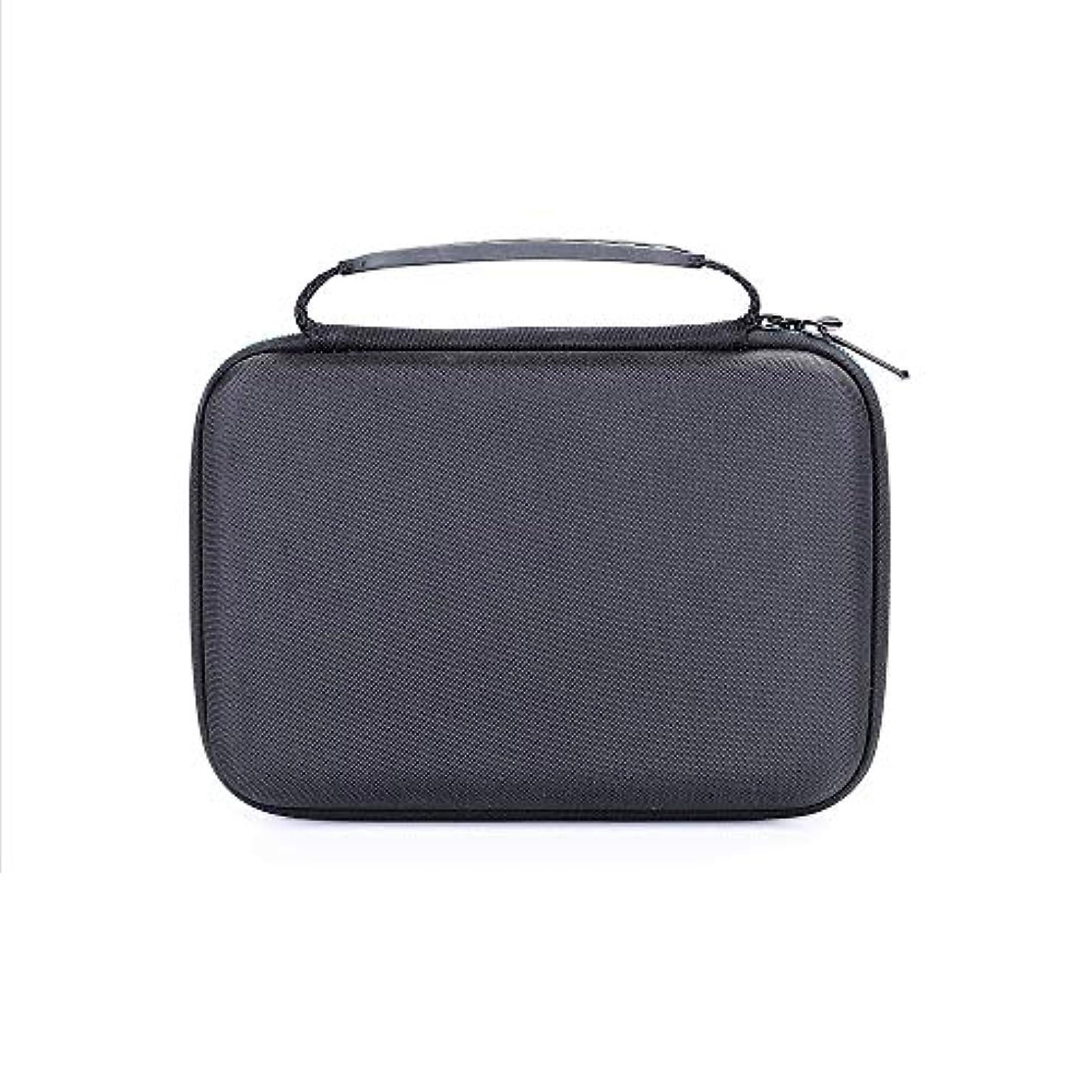 移民指紋感性Moligh doll ポータブルの旅行用Evaハード携帯用ケース、保護ボックス、バッグ、 Norelco Multi Groom シリーズ 3000 Mg3750用