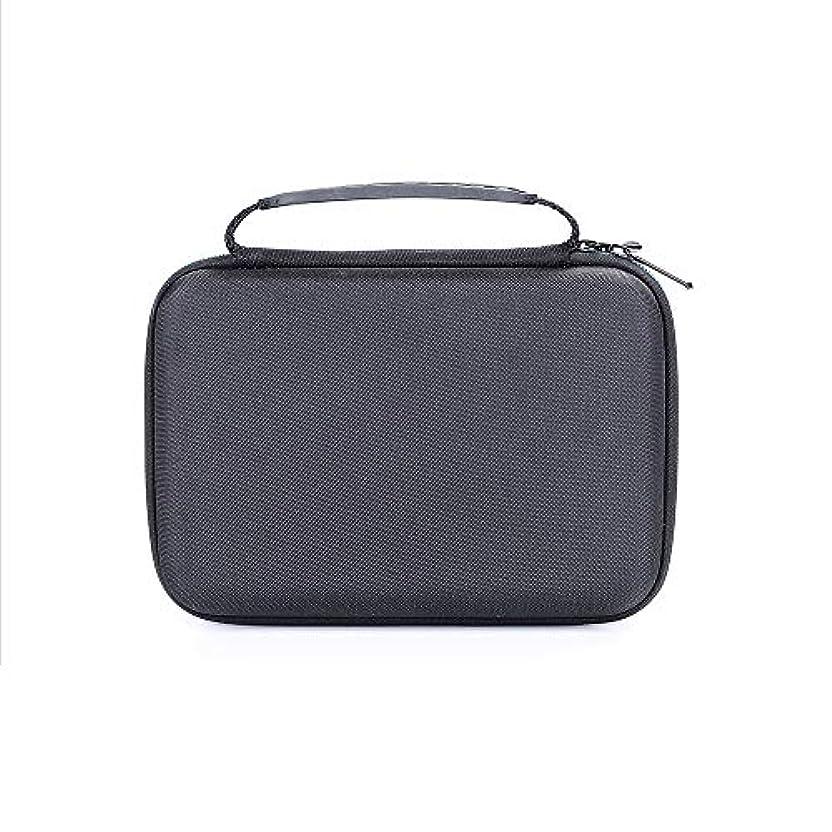 バーガースイングむしろGaoominy ポータブルの旅行用Evaハード携帯用ケース、ボックス、バッグ、 Norelco Multi Groom シリーズ 3000 Mg3750用