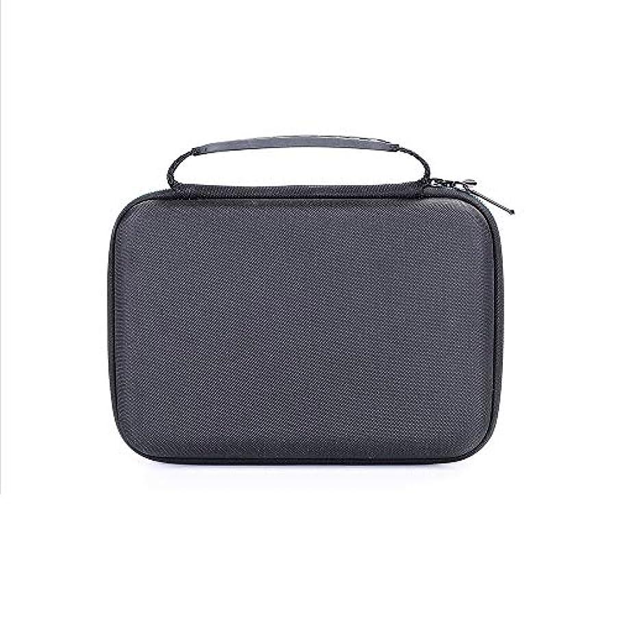 地下パートナー正統派Moligh doll ポータブルの旅行用Evaハード携帯用ケース、保護ボックス、バッグ、 Norelco Multi Groom シリーズ 3000 Mg3750用