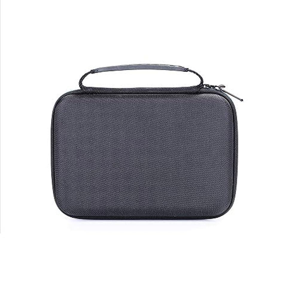 審判克服するペルーNrpfell ポータブルの旅行用Evaハード携帯用ケース、保護ボックス、バッグ、 Norelco Multi Groom シリーズ 3000 Mg3750用