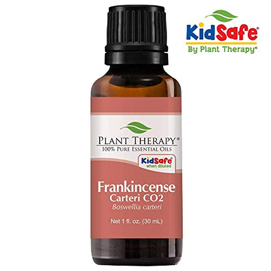 柔らかさ委員会読みやすいフランキンセンスCarteri CO2 30 mLのエッセンシャルオイル100%ピュア、治療グレード