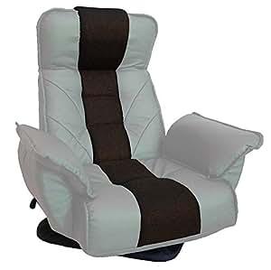 明光ホームテック 回転座椅子 TVが見やすい レバー式 14段階リクライニング アイボリー FRL-アクロスIV