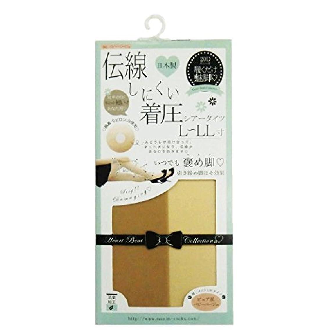 六分儀脆いペルーハートビートコレクション 伝線しにくい着圧シアータイツ L~LL  ピュア肌ベビーベージュ(T560X-041)