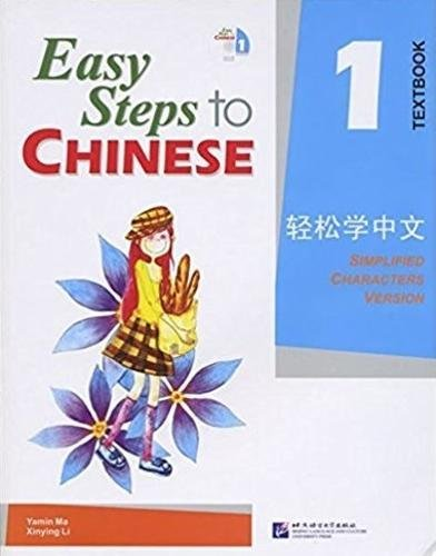 Download Easy Steps to Chinese 1 (Simpilified Chinese) 7561916507