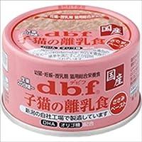 子猫の離乳食ささみペースト 85g×24缶