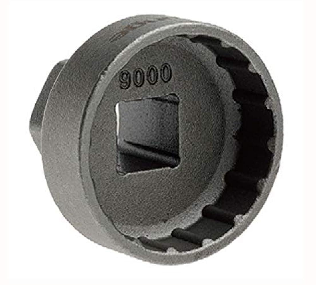 導入する裕福なルーチンGRUNGE(グランジ) エクスターナルBBカップ用工具9000