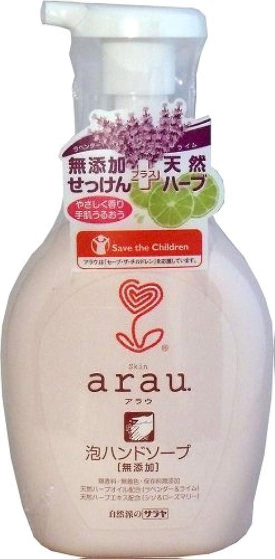 銀行積極的に治療アラウ【arau】泡ハンドソープ ポンプ付き 300ml