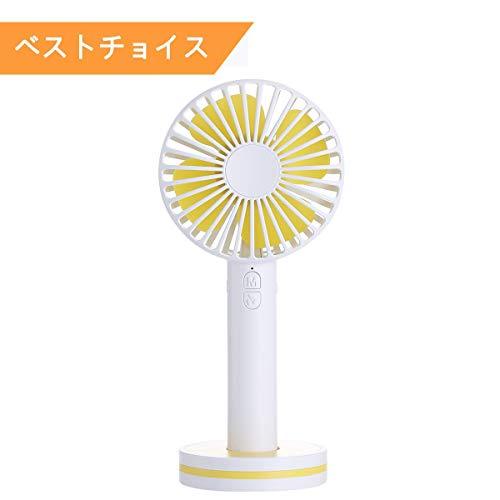 携帯扇風機 (118)