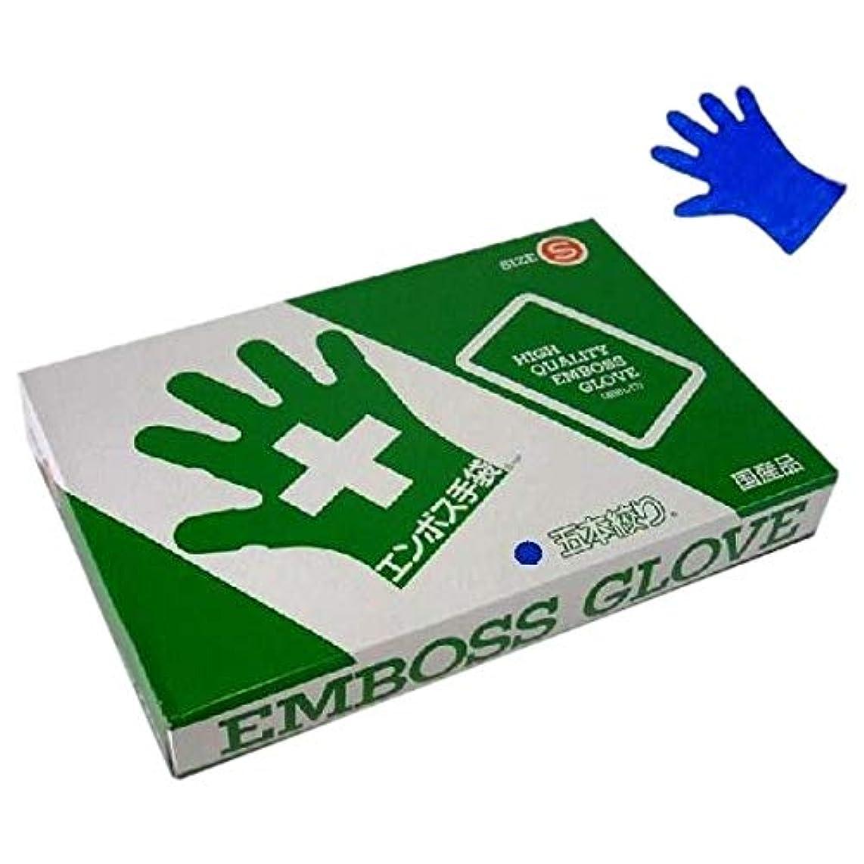 ぬるいサージ手段エンボス手袋 5本絞り ブルータイプ 化粧箱入 東京パック S 200枚入×20箱