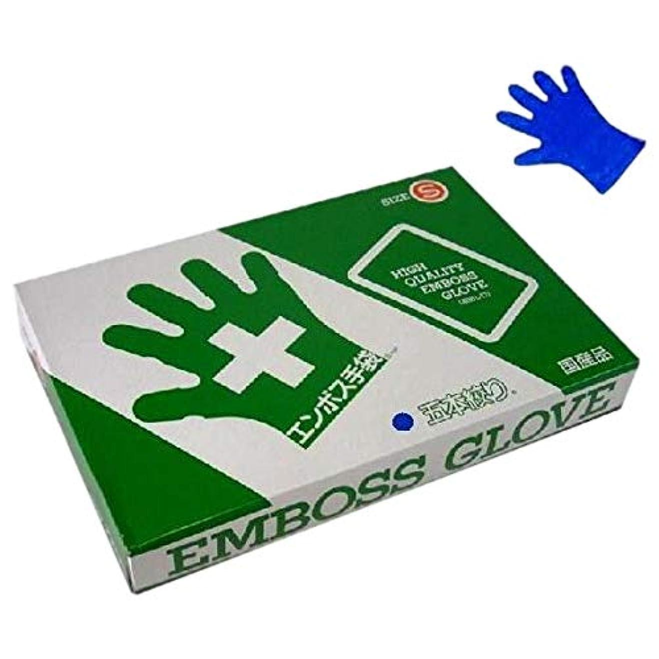 分析的堂々たる扱うエンボス手袋 5本絞り ブルータイプ 化粧箱入 東京パック S 200枚入×20箱