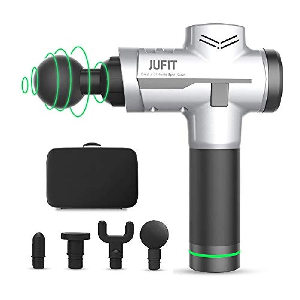 永久気質ミシン目JUFIT Fascia Massage Gun/Muscle Massage Gun with 6 Speed Levels and 4 Replaceable Massager Heads Handheld Cordless...
