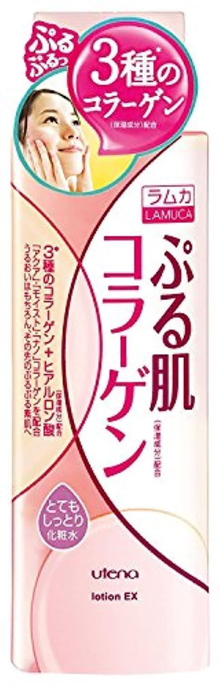 曲げる曲げるアクセント【ウテナ】ラムカ ぷる肌化粧水 とてもしっとり 200ml ×10個セット