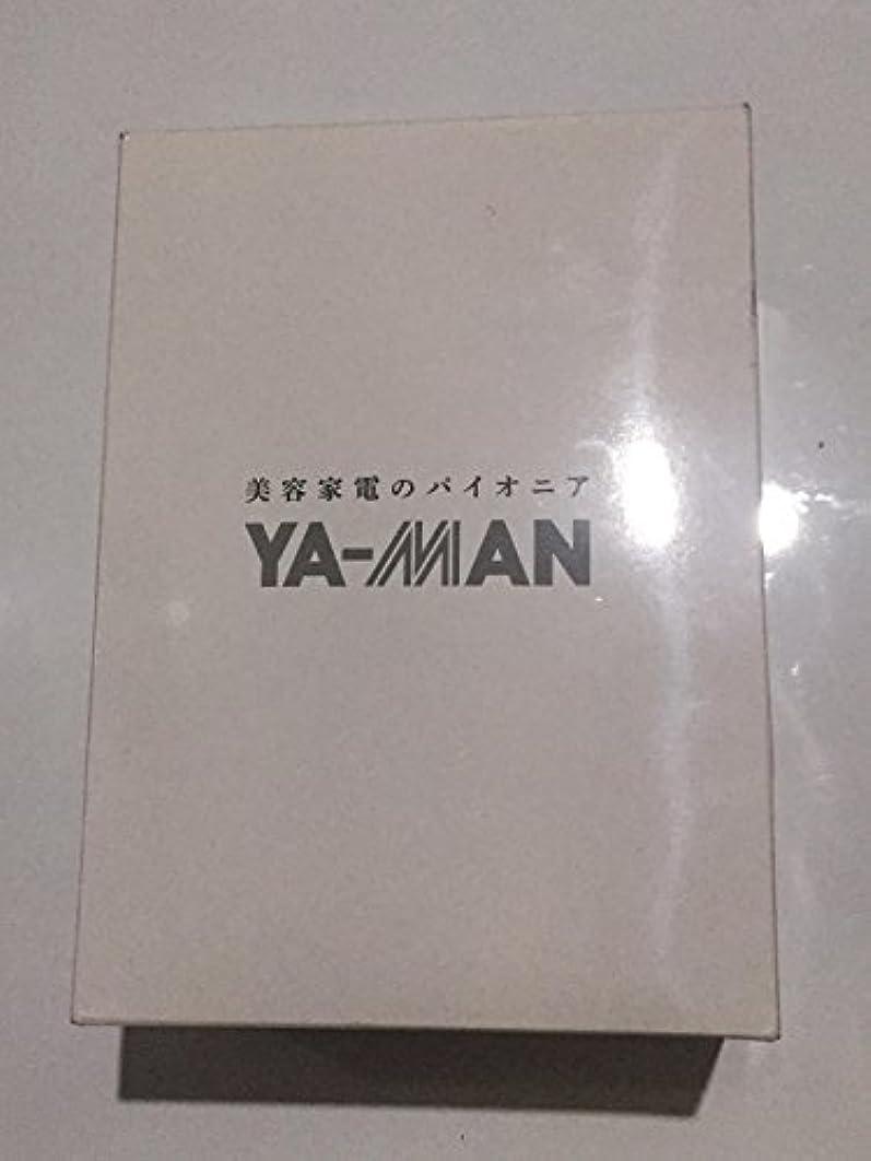 無線粉砕するホテルYA-MAN(ヤーマン)家庭用フラッシュ脱毛器 ダブルエピPRO ゴールド