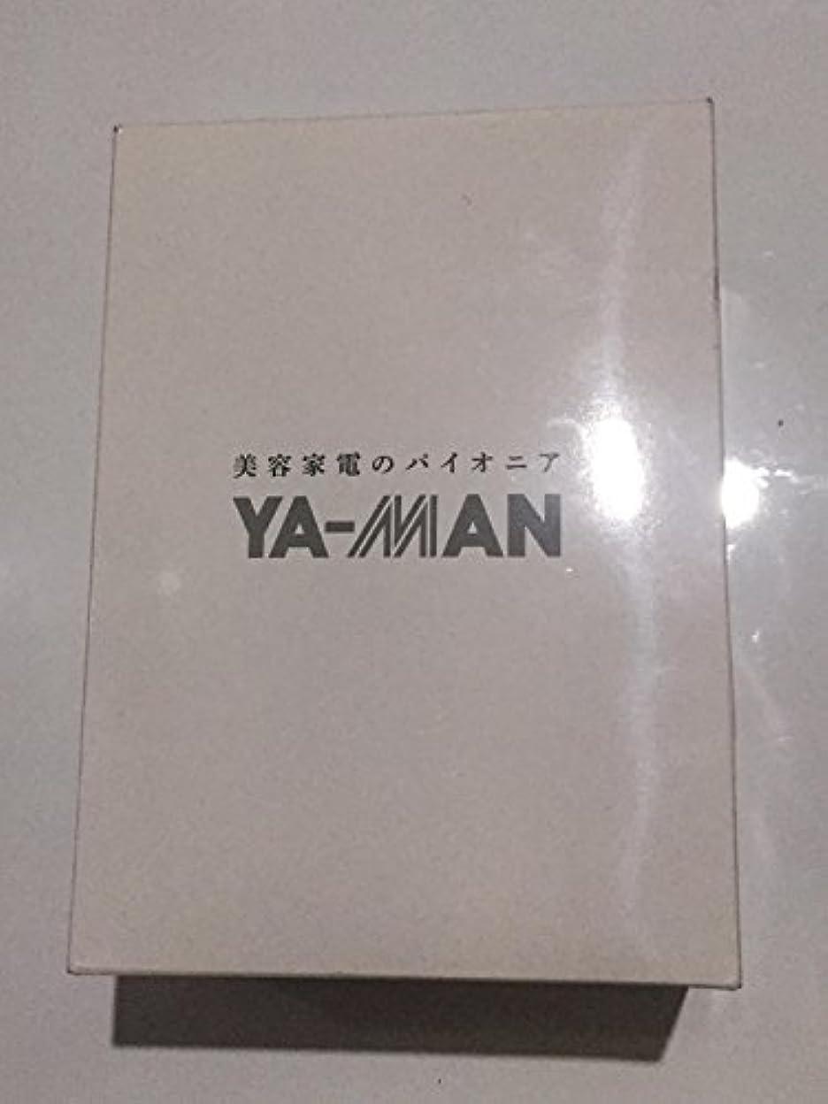 ヒューズミキサー見えるYA-MAN(ヤーマン)家庭用フラッシュ脱毛器 ダブルエピPRO ゴールド